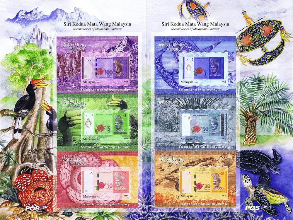 The Second Series Of Malaysian Currency Stamp Issue 2012 The